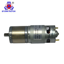 Long Life 12Vdc Planetary Gear Motor with 8mm Shaft 35 RPM High Torque
