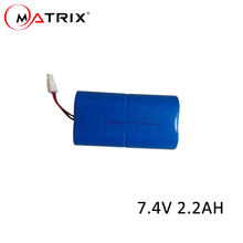 Professional lipo battery smallest for air drone backup battery