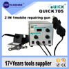 2 in 1 Quick706 hot air smd rework station
