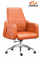 Commercial Furniture General Use and Synthetic Leather Material Chair Office P19B