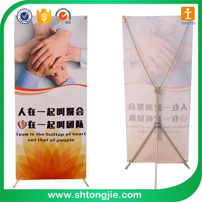 Advertising display X banner telescopic banner stand