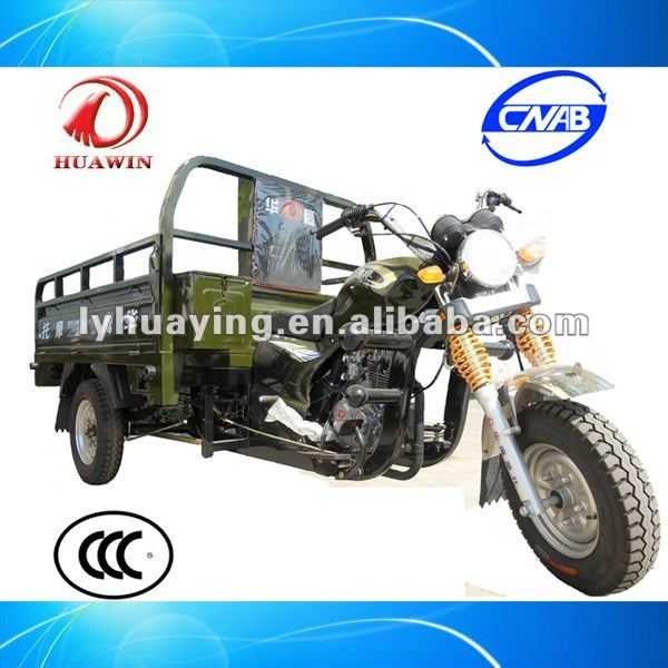 HY175ZH-FY2 Gas motor tricycle