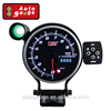 /product-detail/auto-gauge-easy-setup-analogue-vehicle-control-box-tachometer-60753550453.html