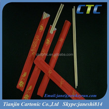 Round Bamboo Chopsticks In Full Paper Wrapped Packing