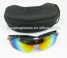 Sports sunglasses with Polariezed lens and Optical insert
