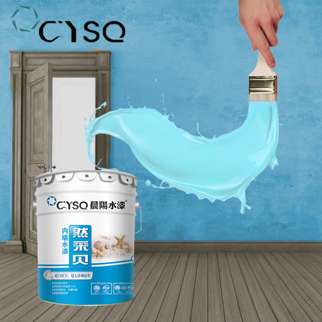 Best wholesale washable acrylic interior house wall latex paint