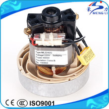 China Manufacturer 100V to 240V Mini Vacuum Cleaner Motor (ML-G)