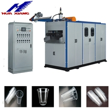 Automatic Disposable Plastic Cup Lid Making Machine for Cup Cover