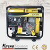 single phase electric start mini generator 2kw power generators with air cooled system for sale