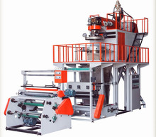 pp plastic film blowing machine price