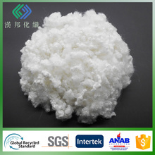 15D/64mm semi virgin psf HCNS polyester staple fiber for polyester padding wadding use