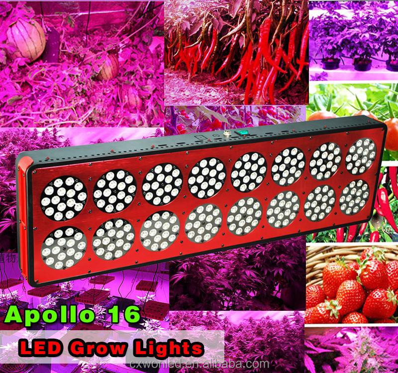 Apollo high advance led planting grow lights RED BLUE customized trawberry seed flower vegetables led plant grow lamp