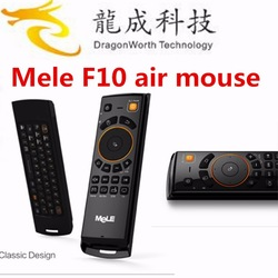 android tv air mouse air remote
