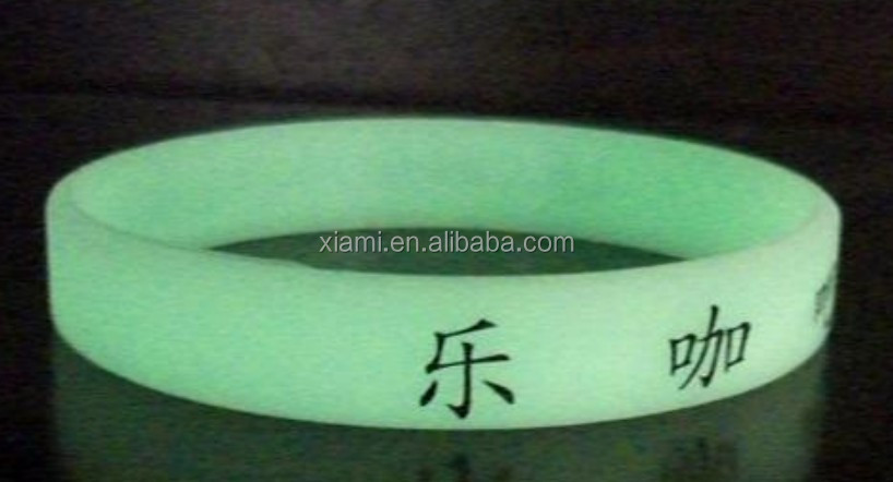 cheap sell new design glow in the dark printed chinese characters luminous silicone bracelet