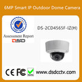 Hikvision 6MP Smart IP Outdoor Dome Camera DS-2CD4565F-IZ(H)