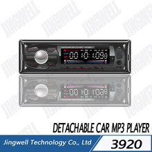 Detachable Panel Deckless Car MP3 Audio With Bluetooth Remote AM USB SD