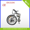 China bicycle factory bike pedal boats for sale