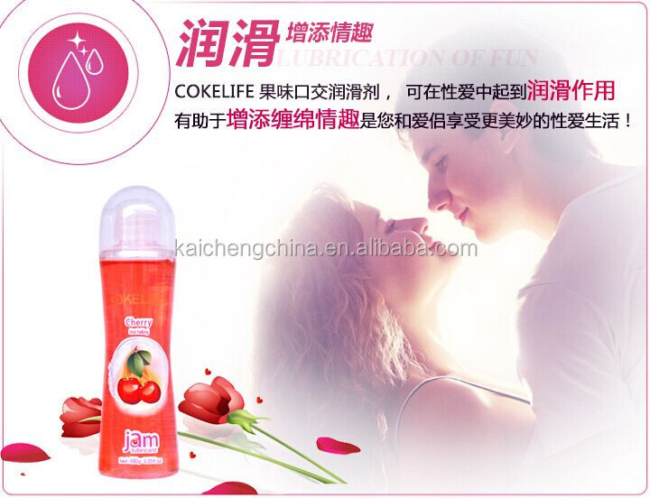 Wholesale Oral Personal Sex Lubricant For Adult Sex