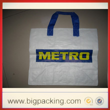 China PP woven bag advertising design for shopping