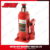 Manual Screw Lift Q235 Types Car Hydraulic Jack
