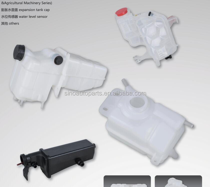 7420983308 TRUCK EXPANSION TANK 7421017015 FOR RENAULT TRUCK 7420783159
