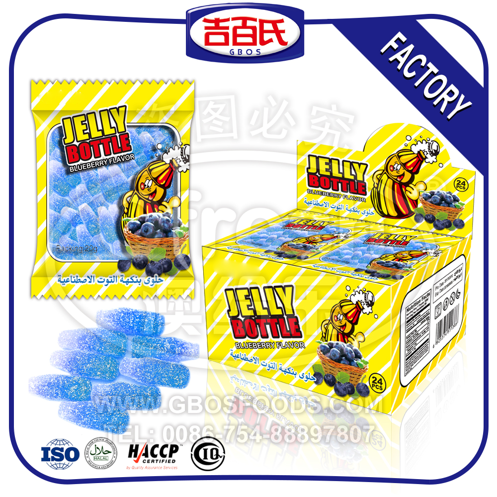 Sweet Halal Blueberry Flavor Gummy Candy With Box Packing