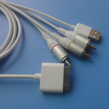 1.2meter Composite AV Cable for iPad 3 support ios 8