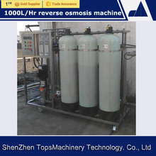 dm water plant , ro and dm water plant industrial ro plant cost , ro plant water treatment maquina tratamiento de agua
