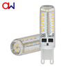 /product-detail/2017-china-suppliers-new-products-230v-etl-dimmable-3w-g9-automobile-lighting-60130077423.html