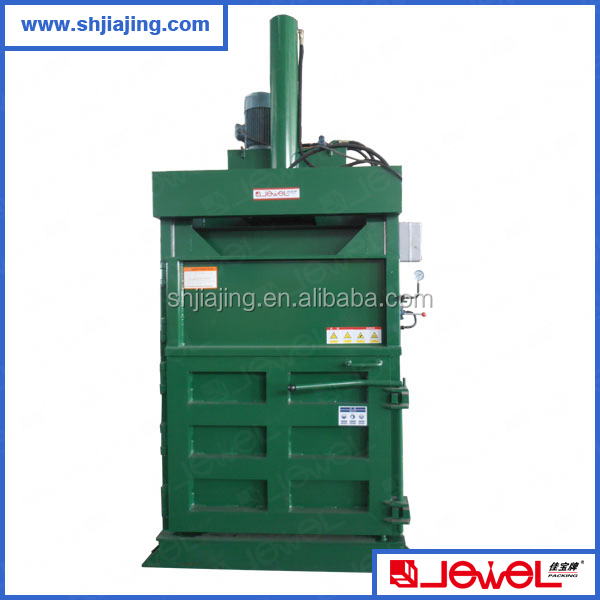 Manual valve scrap paper vertical hydraulic baler