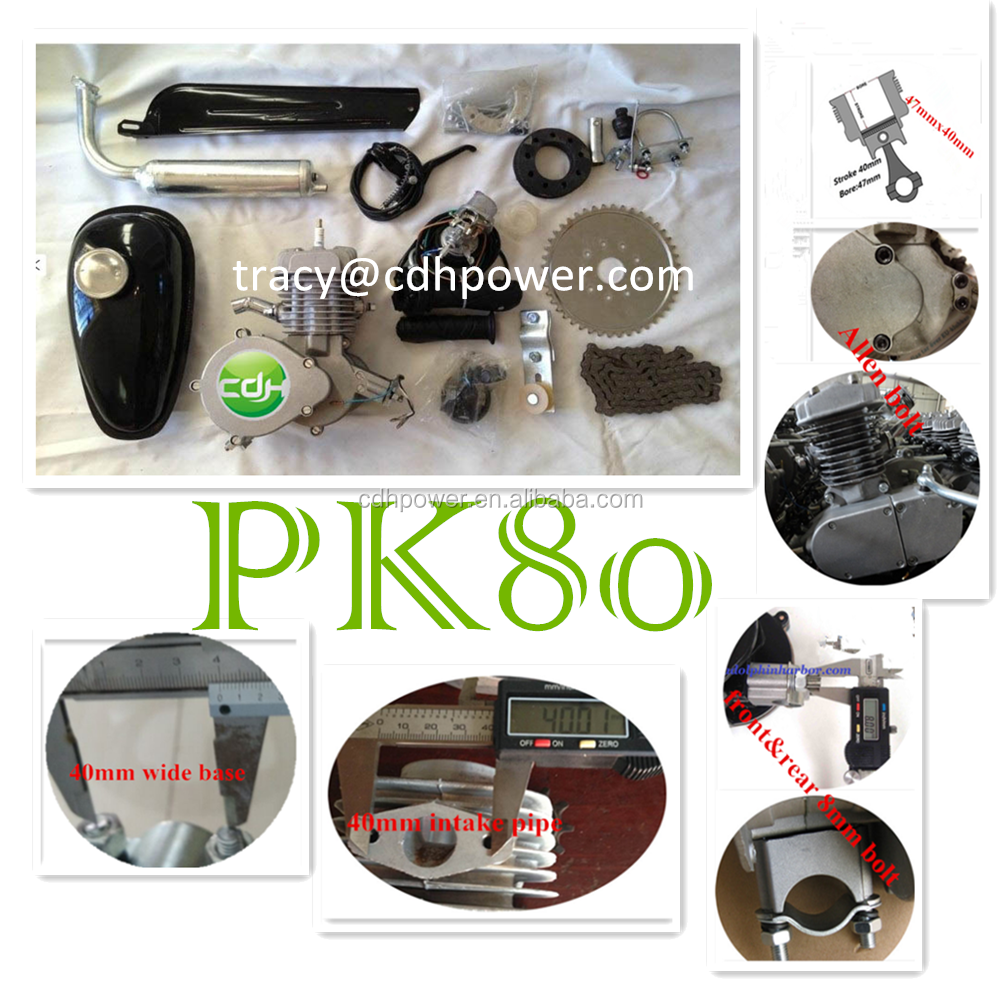 2 Stroke 80cc Gas Bicycle Engine Kit, Bicycle Engine Kit, Bike Motor Kit