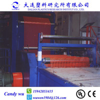 garden barrier making machine