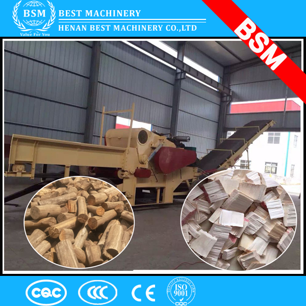 Top quality wood chipper shredder/wood chipper machine/wood chipping machine