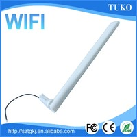 Microwave communications wireless wifi vhf repeater antenna
