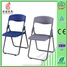 Reliable quality plastic stackable chairs cheap folding chairs steel frame chairs