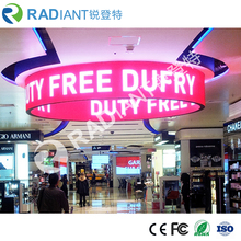Radiant P4 china Soft LED Displays manufacturer