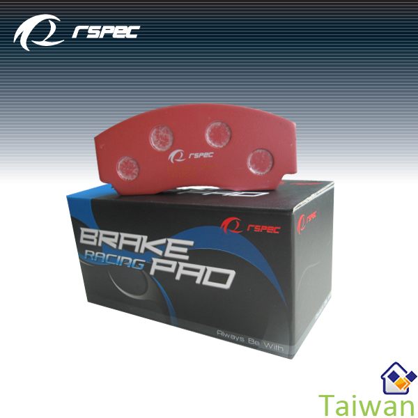 RSPEC auto parts racing brake pads from Taiwan