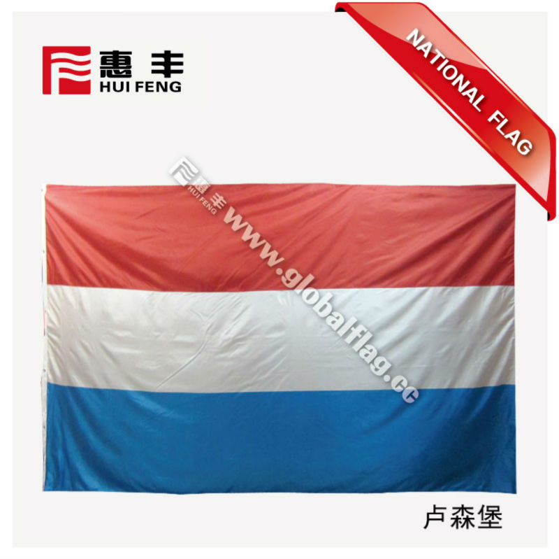 Luxumbourg customize national country fags election flags football fans flags