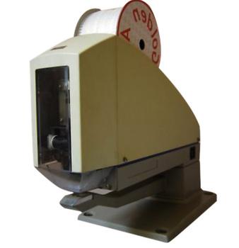 staple machine