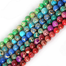 Nature Stone 6mm Red/Purple/Green//Royal Blue Sea Sediment Beads Pick Color For DIY Bracelet