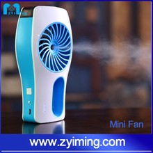 Zyiming hot selling summer mini fan YM-F58 humidifier usb electrical rechargeable ceiling led fan