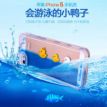back cover case for samsung galaxy j2,Factory Customzied 2015 New Fashion Liquid Duck case for xiaomi redmi note 2 prime