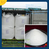 shandong zibo chemical products salt crystal high quality calcium formate 98% min