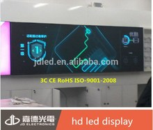 HD 2.5mm pixel indoor led display japanese av videos