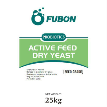Fubon Active Feed Dry Yeast for Piglet Sow Hog Poultry