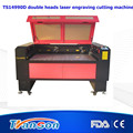 TS1490D Double Heads wooden letter cutting machine