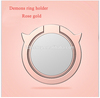 Devil Mirror Universal ZincAlloy Rotating Ring Holder & Stand for All Mobile Phones