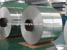 second choice steel coil