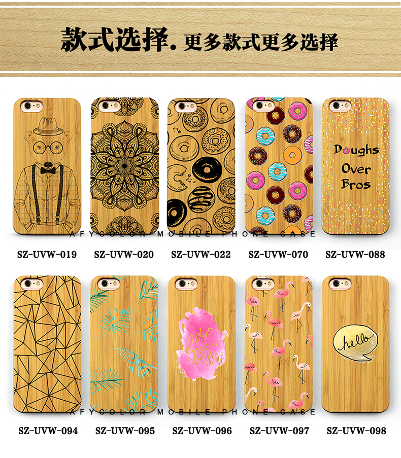 3D embossed case for samsung galaxy s8 s6 s7 uv printed hard bamboo wood phone case for iphone 7 case