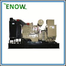 250.0KVA/200.0KW portable battery operated generator Fastest delivery